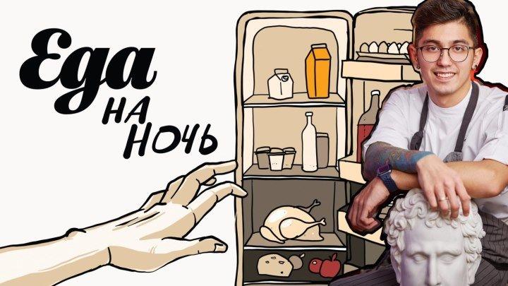 Еда на ночь: Как сделать к телятине пюре из айвы и брусничный соус