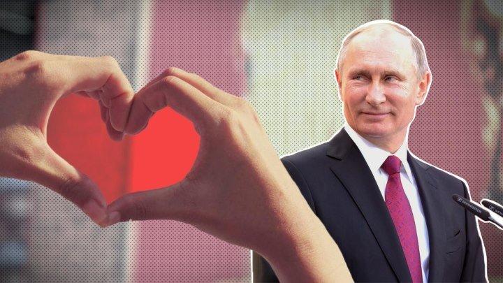 Любимому Президенту