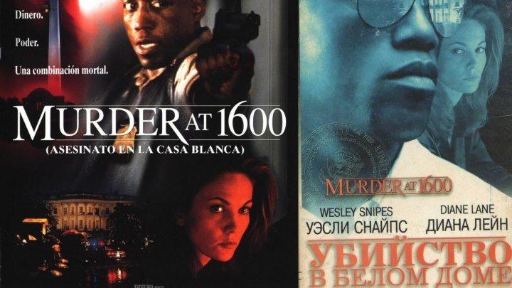 Убийство в Белом доме.1997.1080i боевик, триллер, драма, криминал, детектив