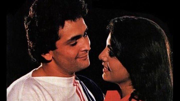 Такой лжец [хит советского кинопроката] (комедийная мелодрама с Риши Капуром и Ниту Сингх) | Индия, 1979