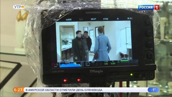 Репортаж со съемок нового сезона сериала «Преступление».