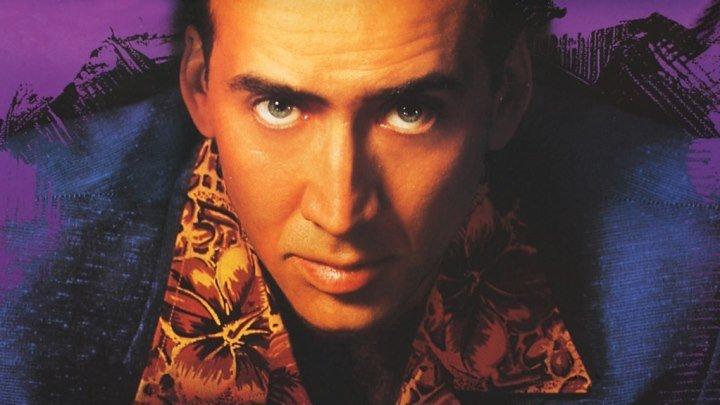 Глаза змеи (Snake Eyes). 1998. Триллер, детектив