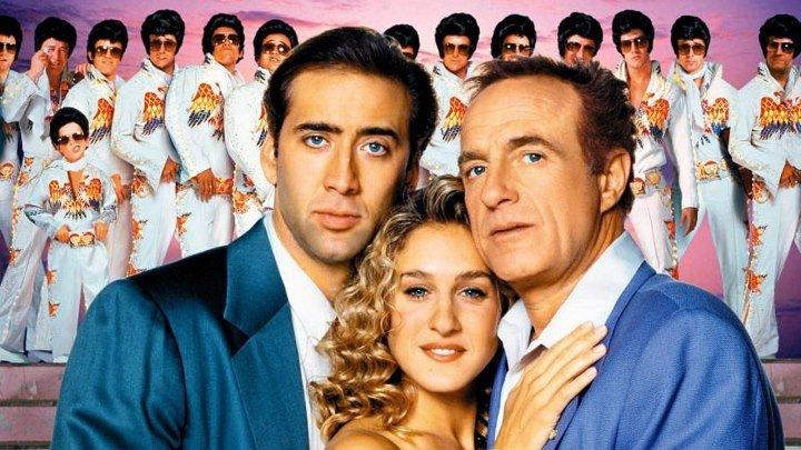 Медовый месяц в Лас-Вегасе (Honeymoon In Vegas). 1992. Триллер, мелодрама, комедия