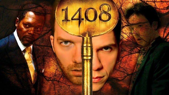.Комната 1408. (2007) ужасы (16+)