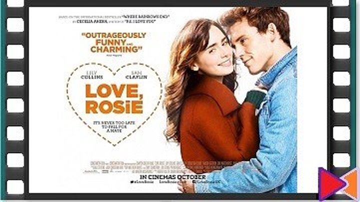 С любовью, Рози [Love, Rosie] (2014)