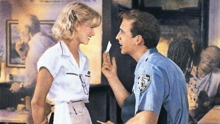 Счастливый случай (It Could Happen To You). 1994. Драма, мелодрама, комедия