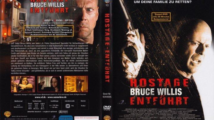 Заложник (2005) Брюс Уиллис