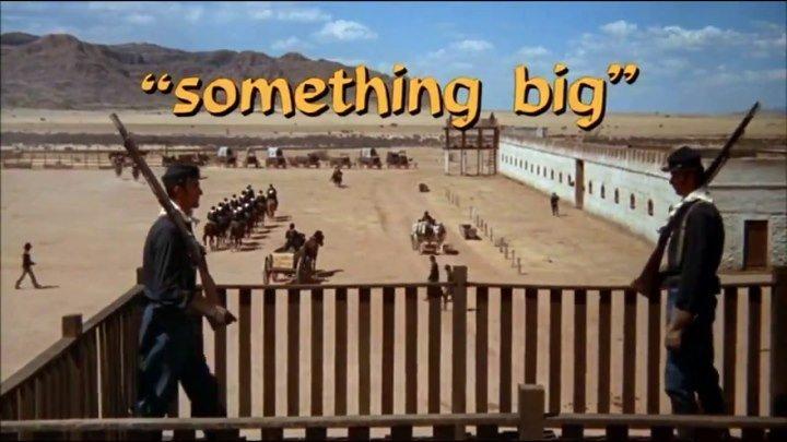 """"""" Нечто грандиозное """" ( вестерн комедия . 1971 )"""
