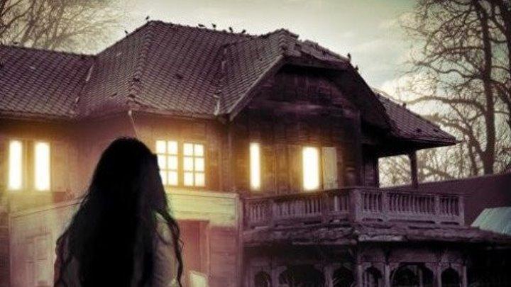Кавдор (2015) ужасы триллер