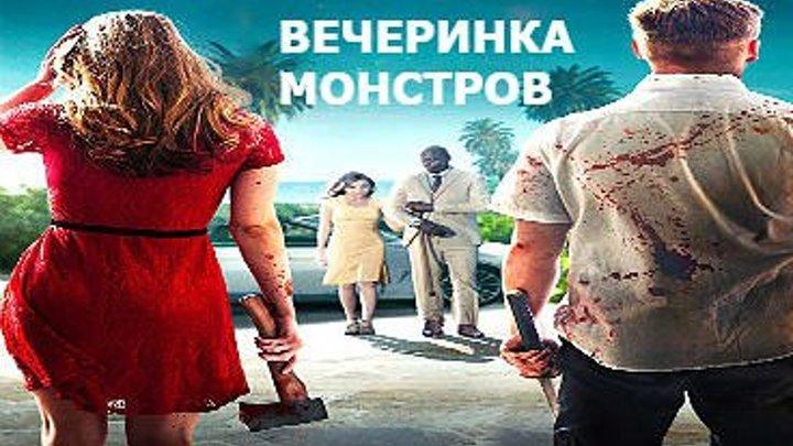 Жанр: Ужасы, триллер, детектив HD