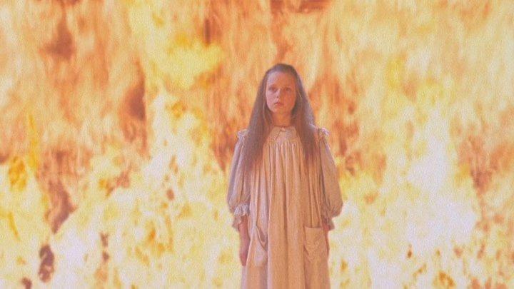 Дом призраков (1995)