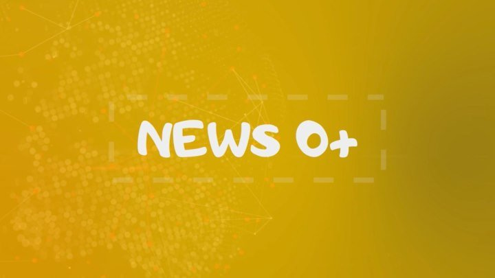 News 0+ - Детские недетские новости (Выпуск 17)