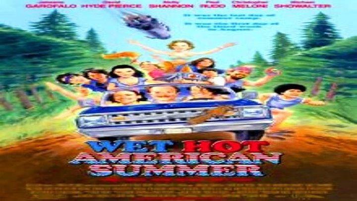 Жаркое американское лето смотреть онлайн, Мелодрама, Комедия 2001