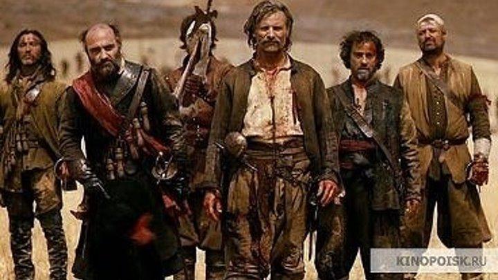 Капитан Алатристе (история, приключения )