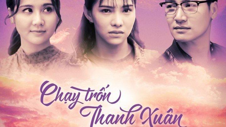 Chạy Trốn Thanh Xuân Tập 18 (Vietnamese Film)