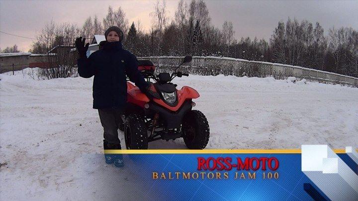 Видео обзор и тест-драйв квадроцикла Baltmotors Jam 100