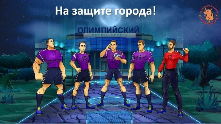 Спартак - Чеховские Медведи