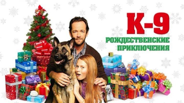 Фильм. Рождественские приключения. Детский, Семейный...
