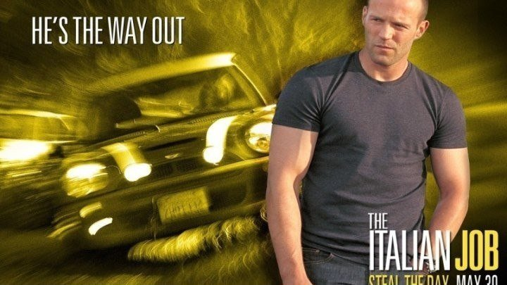 Ограбление по-итальянски.. боевик, триллер