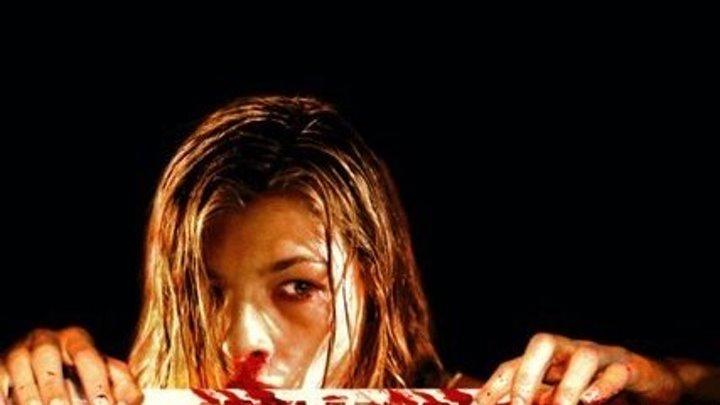 Страх.сом 2002 ужасы, триллер, криминал