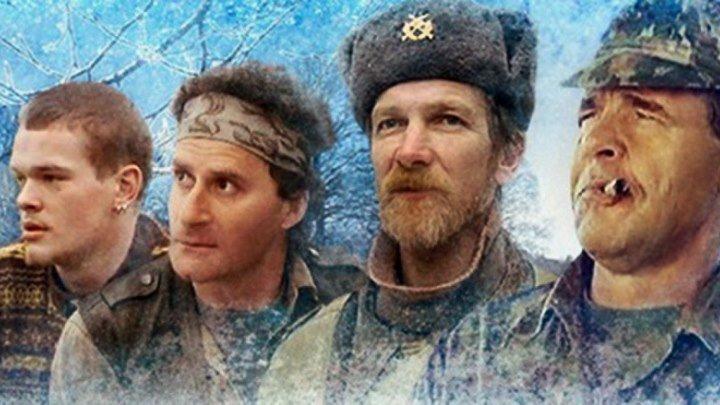 Особенности национальной охоты в зимний период - (2000) Комедия.