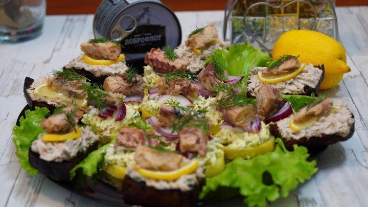 Новогодняя рыбная закуска на стол от ДОБРОФЛОТА!