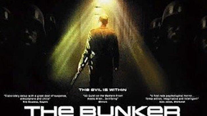 """"""" Бункер """" (военный фильм, детектив, драма, триллер, фильм ужасов . 2001)"""