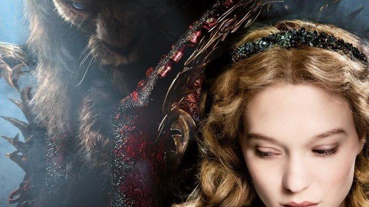 Красавица и чудовище. 2014. фэнтези, триллер, драма, мелодрама