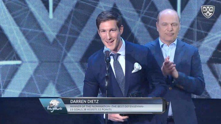 Даррен Диц – лучший защитник сезона 2018/2019