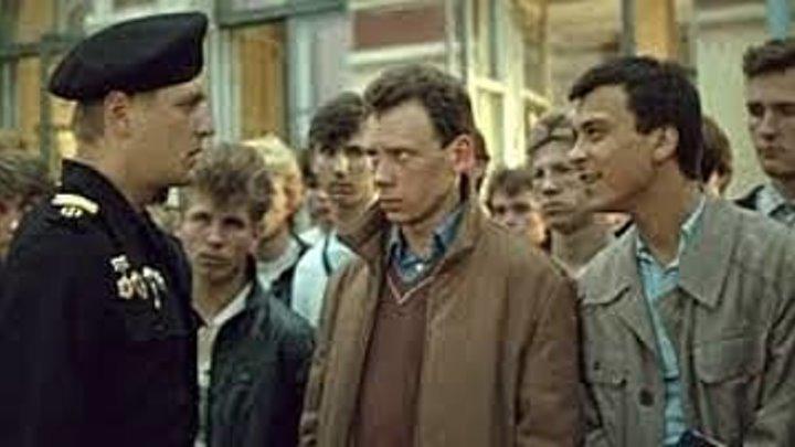 Команда 33 (1987). СССР
