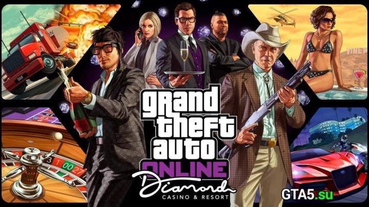 Казино-отель Diamond в GTA Online - трейлер Rockstar Games