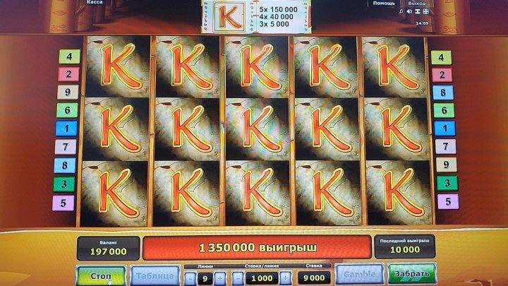 1 млн. 950 тыс. рублей выигрыш в бонусной игре (Казино Император)