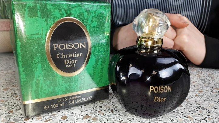 А вам знаком этот шикарный аромат ПУАЗОН? Посмотрите обзор шедевра парфюма для вас. А чем вы сейчас пользуетесь и какие духи ваши любимые?