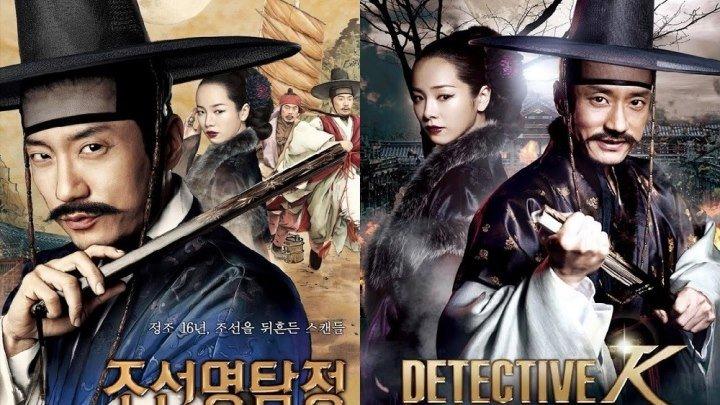 Детектив K.-1 HD(2011) 1080p.Комедия,Детектив,Приключения