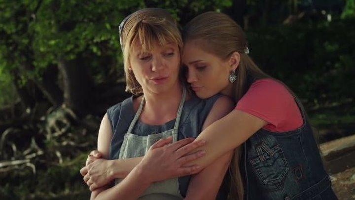 Берега любви (2013) мелодрама