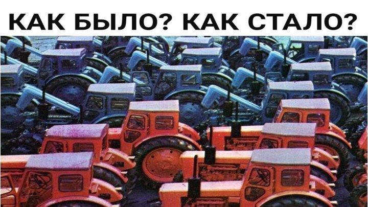 1988 год. Липецкий завод выпустил новый трактор ЛТЗ-155. - YouTube   405x720