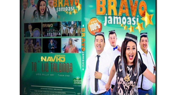 Bravo (konsert 2018) Браво концерт толик HD