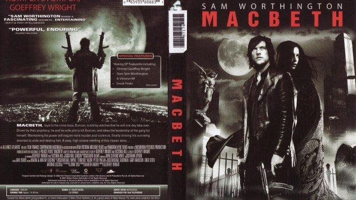 Макбет (2006)