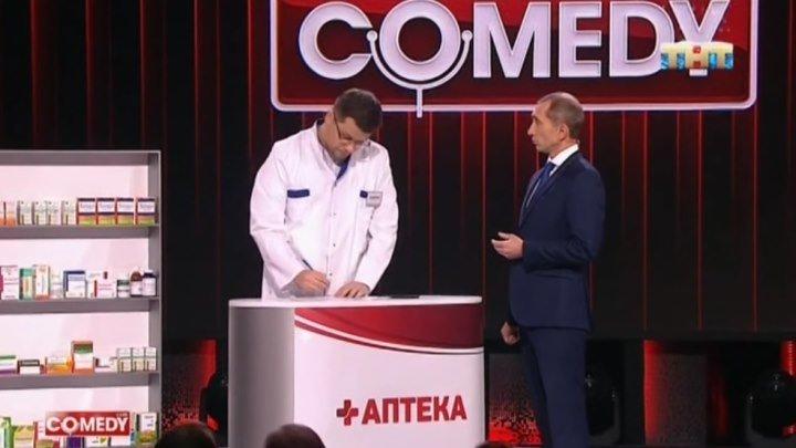 Визит Путина в аптеку ))