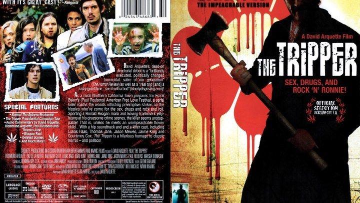 Путешественник ⁄ The Tripper (2006)