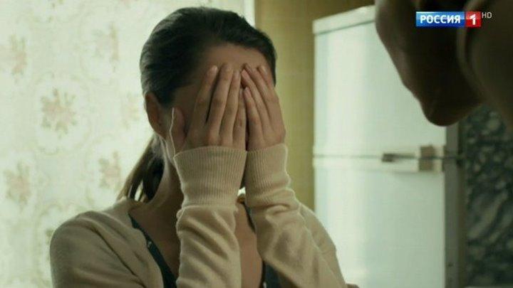 Злая шутка (2016) мелодрама