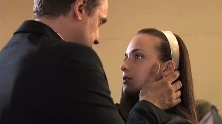Летом я предпочитаю свадьбу (2009) мелодрама