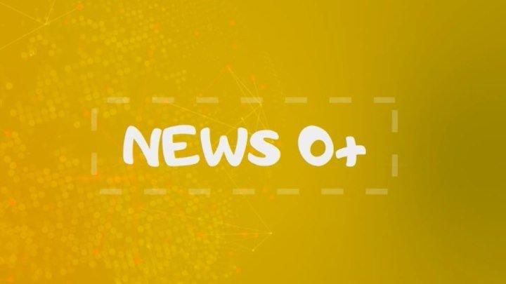 News 0+ - Детские недетские новости (Выпуск 10)