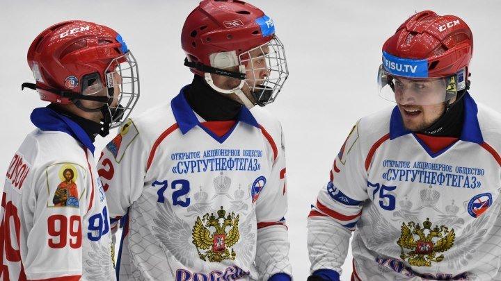 Универсиада. Хоккей (мужчины). Россия-США