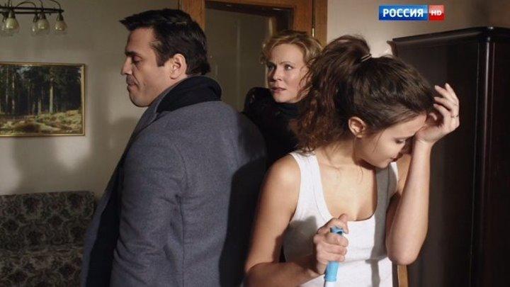 Куда уходит любовь (2014) мелодрама