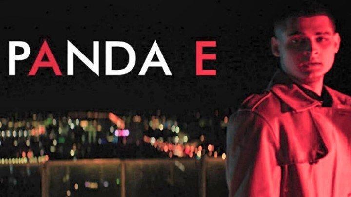 Премьера клипа! CYGO — «Panda E»