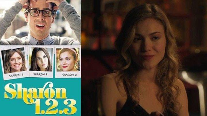 Фильм «Шэрон 1.2.3.», 2018 год, комедия, мелодрама, HD