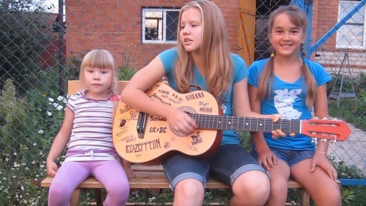 Здорово девчушки поют! Послушайте!!!