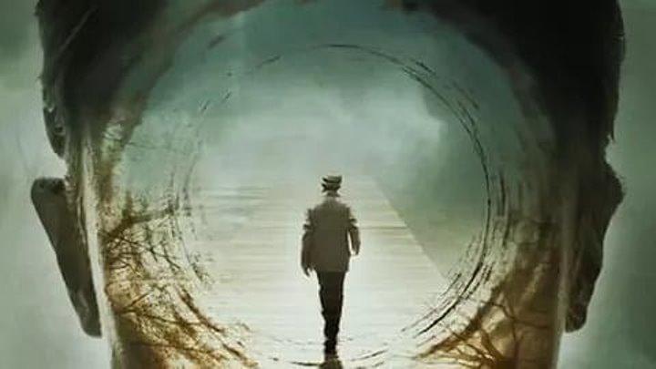 Семь минут в раю /Seven in Heaven (2018). ужасы, фантастика, ...