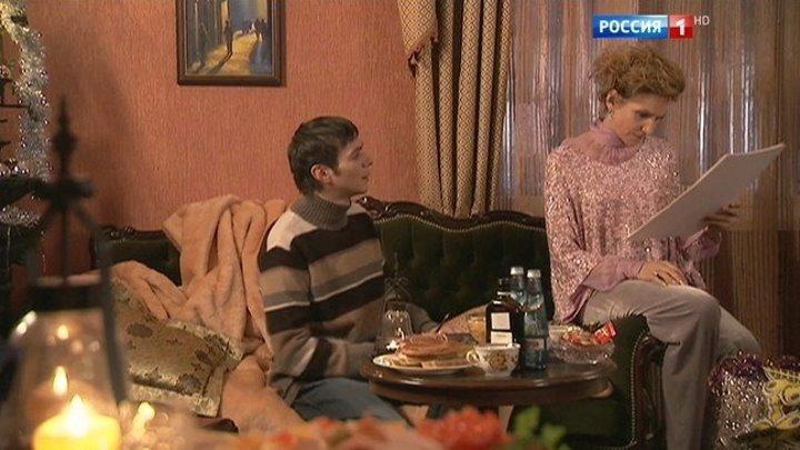 Снегурочка для взрослого сына (2007) мелодрама
